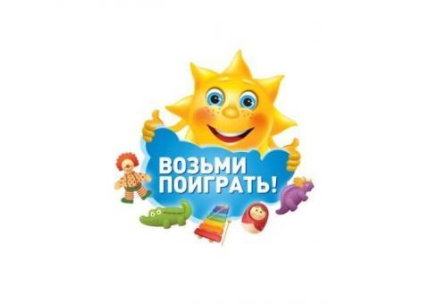 Первый клуб проката игрушек в Волгограде