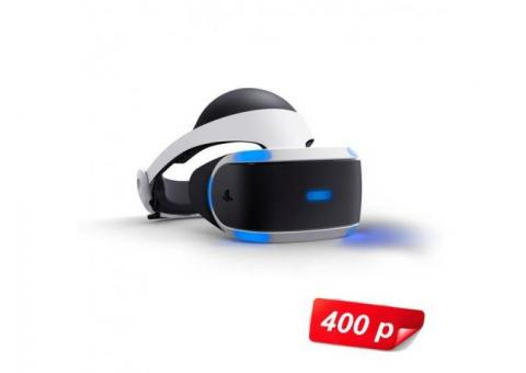 Аренда VR