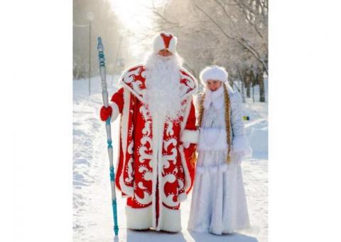 Аренда костюма Дед Мороз и Снегурочка