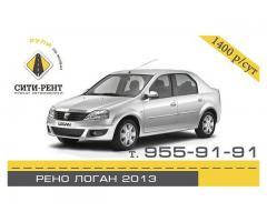 Автопрокат City-Rent Рено Логан 2013