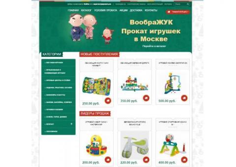 Прокаит игрушек в Москве Воображук