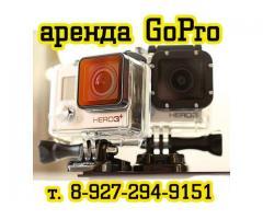 GoPro, экшн камера в аренду, прокат.