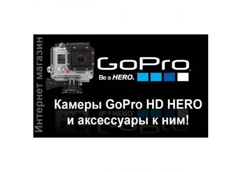 Прокат камеры GoPro Hero Black Silver