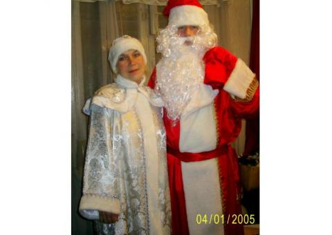 Костюм Деда Мороза и Снегурочка
