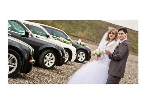 Прокат автомобилей для торжественных мероприятий