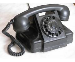 Городской телефон в аренду