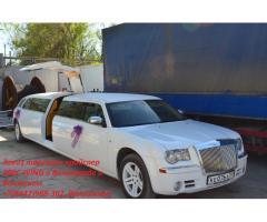 Прокат лимузина крайслер в Волгограде и Волжском